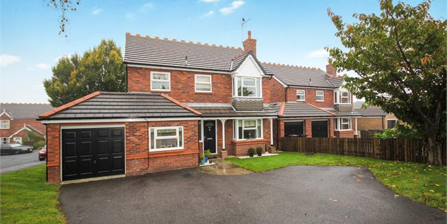 Offers Over £375,000, 4 Bedroom Detached House For Sale in Harrogate, HG3