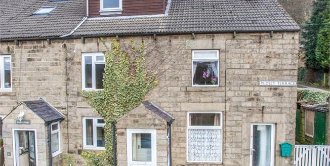 Offers Over £210,000, 4 Bedroom Terraced Cottage For Sale in Low Laithe, HG3