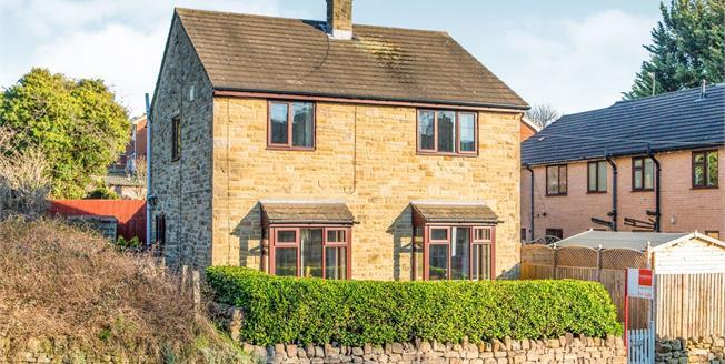 Asking Price £325,000, 4 Bedroom Detached House For Sale in Harrogate, HG1