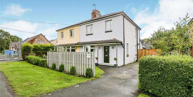 Asking Price £330,000, 3 Bedroom Semi Detached House For Sale in Killinghall, HG3