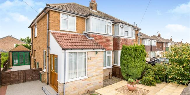 Offers in the region of £245,000, 3 Bedroom Semi Detached House For Sale in Harrogate, HG1