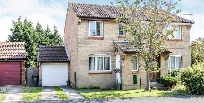 Offers in the region of £197,500, 2 Bedroom Semi Detached House For Sale in Harrogate, HG3