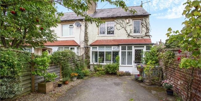 Guide Price £265,000, 3 Bedroom End of Terrace House For Sale in Scotton, HG5