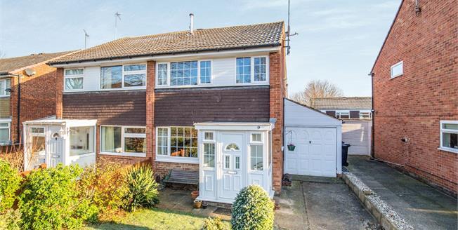 Asking Price £230,000, 3 Bedroom Semi Detached House For Sale in Knaresborough, HG5