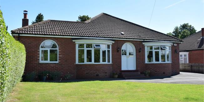 Offers Over £240,000, 3 Bedroom Detached Bungalow For Sale in Ormesby, TS7