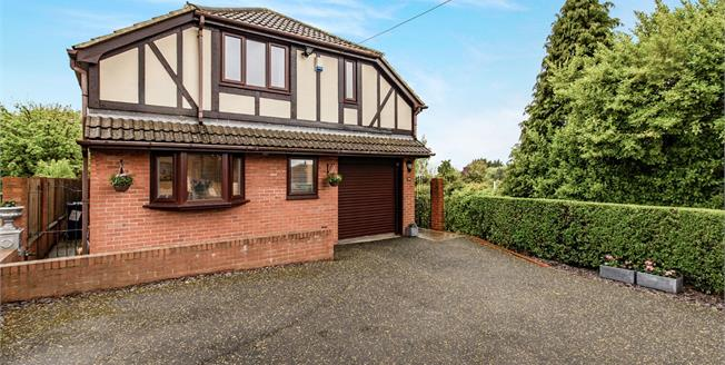 Asking Price £280,000, 5 Bedroom Detached House For Sale in Ormesby, TS7