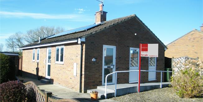 Guide Price £225,000, 2 Bedroom Detached Bungalow For Sale in Little Crakehall, DL8