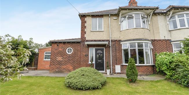 Offers in excess of £250,000, 3 Bedroom Semi Detached House For Sale in Northallerton, DL6