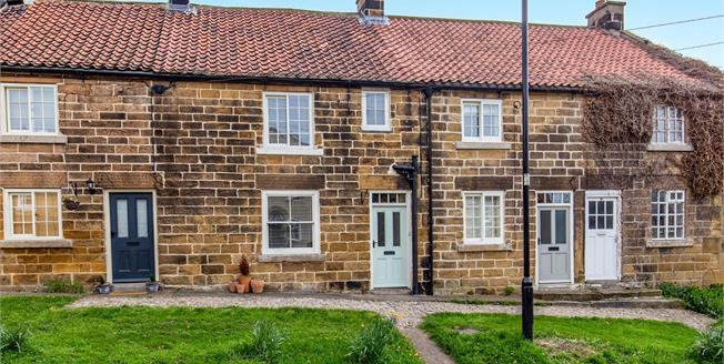 Offers in the region of £220,000, 2 Bedroom Terraced Cottage For Sale in Osmotherley, DL6