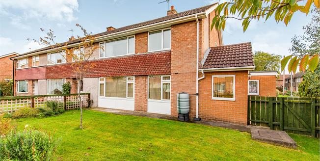 Offers in the region of £165,000, 3 Bedroom End of Terrace House For Sale in Northallerton, DL6