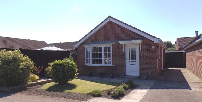 Guide Price £205,000, 2 Bedroom Detached Bungalow For Sale in Morton on Swale, DL7