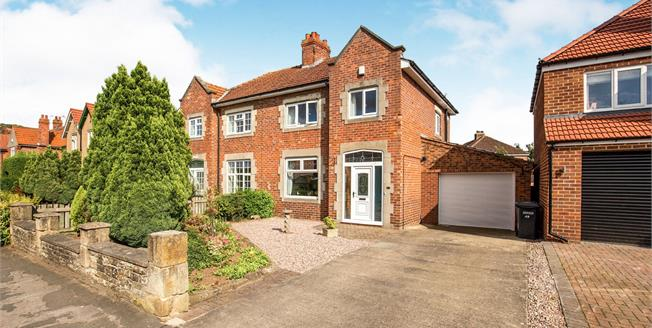 Offers in excess of £270,000, 3 Bedroom Semi Detached House For Sale in Northallerton, DL7