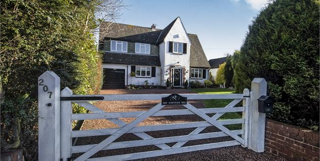 Offers in the region of £540,000, 5 Bedroom Detached House For Sale in Ponteland, NE20