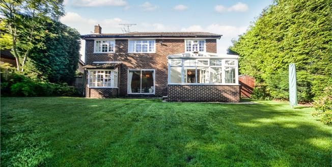 Offers in the region of £425,000, 4 Bedroom Detached House For Sale in Darras Hall, NE20
