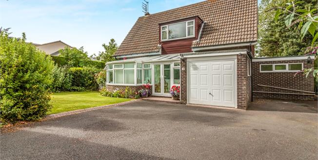 Offers in the region of £450,000, 5 Bedroom Detached House For Sale in Ponteland, NE20