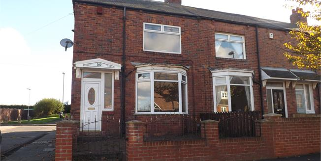 Asking Price £120,000, 3 Bedroom End of Terrace House For Sale in South Shields, NE33