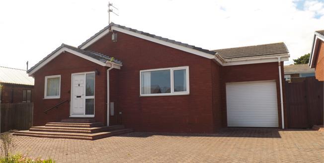 Asking Price £310,000, 3 Bedroom Detached Bungalow For Sale in Sunderland, SR6
