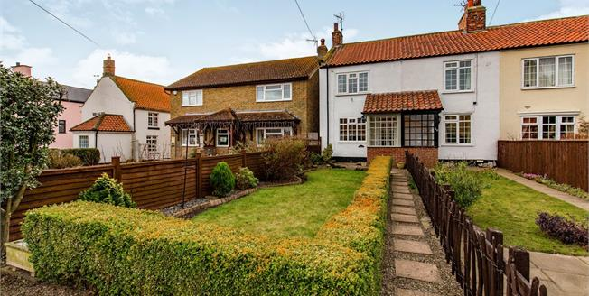 Offers Over £180,000, 2 Bedroom End of Terrace House For Sale in Potto, DL6