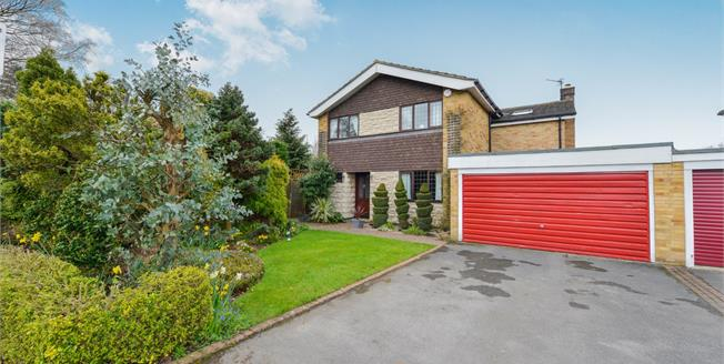 Guide Price £360,000, 4 Bedroom Detached House For Sale in Hutton Rudby, TS15