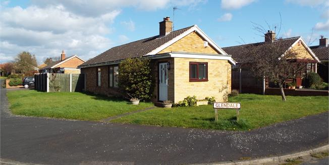 Offers Over £250,000, 2 Bedroom Detached Bungalow For Sale in Hutton Rudby, TS15