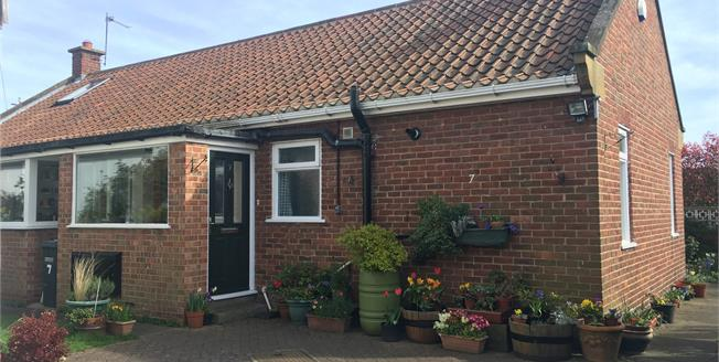 Guide Price £275,000, 4 Bedroom Detached Bungalow For Sale in Stokesley, TS9