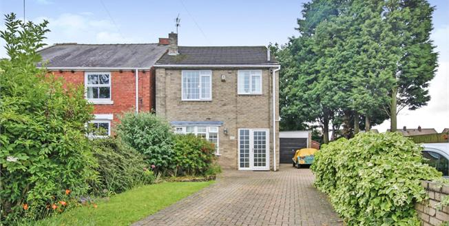 Offers in the region of £185,000, 3 Bedroom Detached House For Sale in West Rainton, DH4