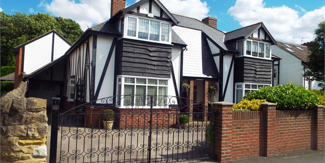 Offers Over £500,000, 5 Bedroom Detached House For Sale in Washington, NE38