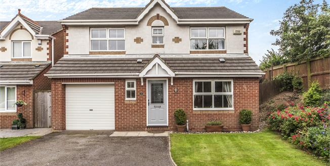 Asking Price £250,000, 4 Bedroom Detached House For Sale in Eaglescliffe, TS16