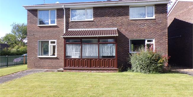 Offers in the region of £225,000, 4 Bedroom Detached House For Sale in Eaglescliffe, TS16