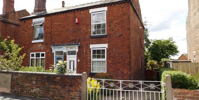 Offers in the region of £145,000, 2 Bedroom Semi Detached House For Sale in Scholar Green, ST7
