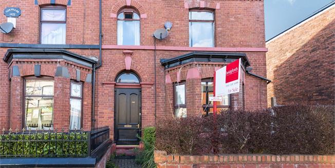 Asking Price £185,000, 4 Bedroom Semi Detached House For Sale in Ashton-under-Lyne, OL7