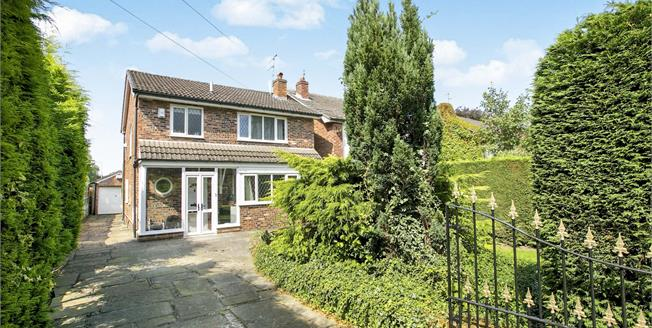Asking Price £375,000, 3 Bedroom Detached House For Sale in Cheadle Hulme, SK8