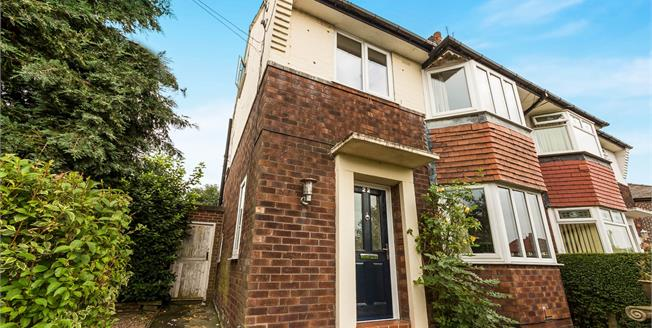 Asking Price £210,000, 4 Bedroom Semi Detached House For Sale in Cheadle Hulme, SK8
