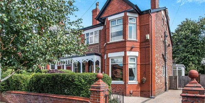 Price on Application, 5 Bedroom Semi Detached House For Sale in Manchester, M21
