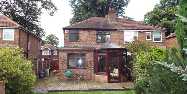 Guide Price £290,000, 3 Bedroom Semi Detached For Sale in Manchester, M21