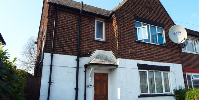 Offers in the region of £158,000, 3 Bedroom Semi Detached House For Sale in Manchester, M21