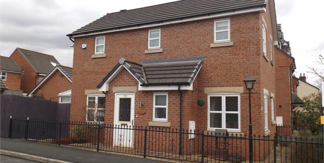 Asking Price £184,950, 3 Bedroom Detached House For Sale in Crewe, CW1