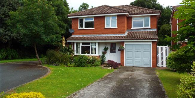 Guide Price £225,000, 4 Bedroom House For Sale in Crewe, CW2