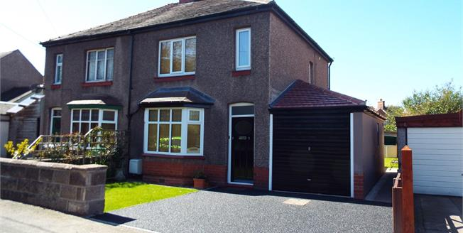 Asking Price £180,000, 3 Bedroom House For Sale in Haslington, CW1