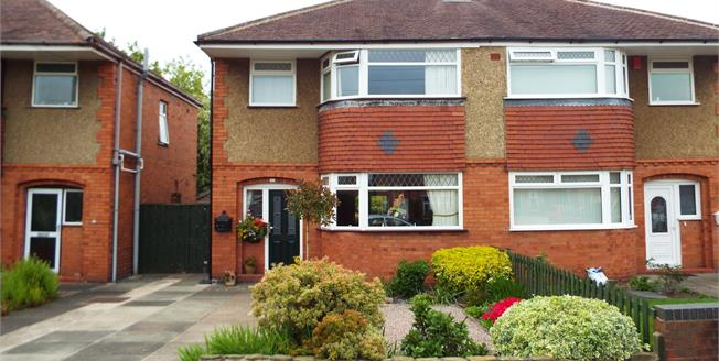 Asking Price £140,000, 3 Bedroom House For Sale in Cheshire, CW2