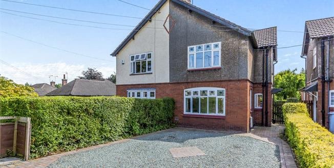 Guide Price £240,000, 3 Bedroom Semi Detached House For Sale in Shavington, CW2