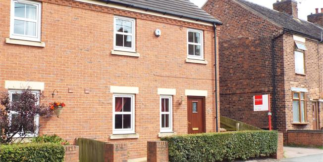 Guide Price £185,000, 4 Bedroom House For Sale in Shavington, CW2
