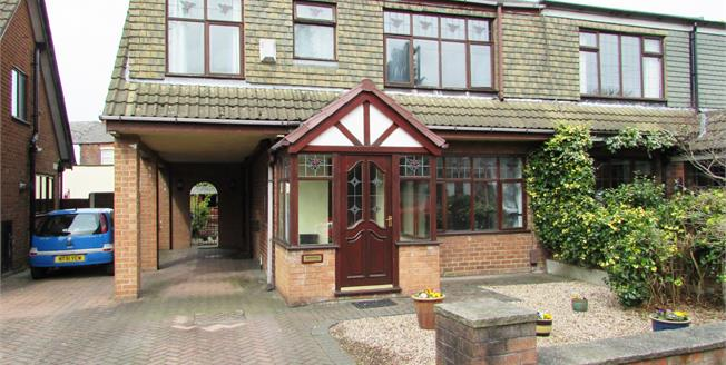 Offers in the region of £160,000, 4 Bedroom Semi Detached House For Sale in Hyde, SK14