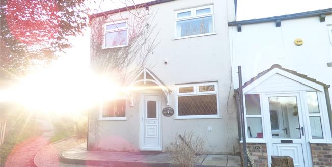 Asking Price £140,000, 2 Bedroom End of Terrace Cottage For Sale in Hyde, SK14