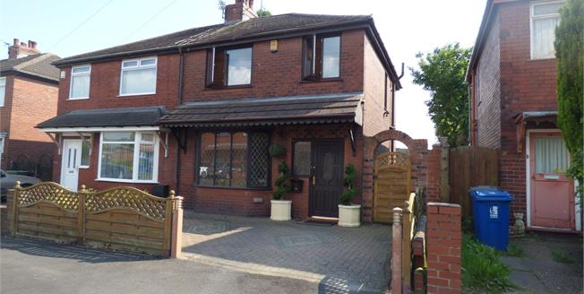 Asking Price £170,000, 2 Bedroom Semi Detached House For Sale in Leigh, WN7