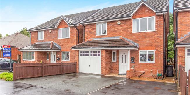 Offers Over £220,000, 4 Bedroom Detached House For Sale in Hindley Green, WN2