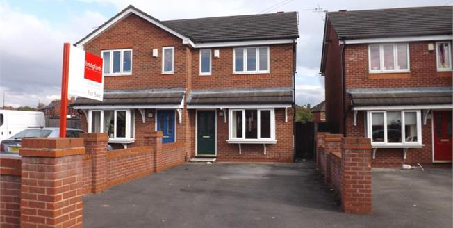 Asking Price £80,000, 2 Bedroom Semi Detached House For Sale in Leigh, WN7