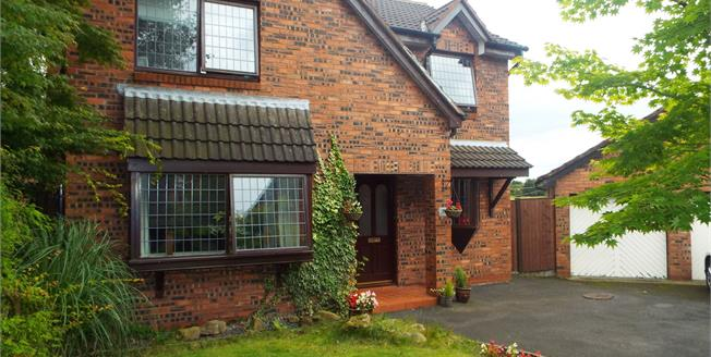 Offers Over £250,000, 4 Bedroom Detached House For Sale in Atherton, M46