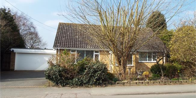Offers Over £250,000, 3 Bedroom Detached Bungalow For Sale in Wybunbury, CW5