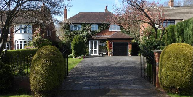 Asking Price £475,000, 4 Bedroom Detached House For Sale in Newcastle, ST5